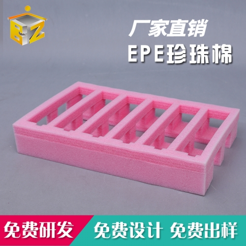 EPE珍珠棉是运用PE粒子经发泡加工